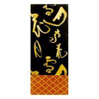 金襴袋帯 =舞踊、お揃い帯= [71022]