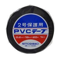 日東シンコー 2号PVC保護テープ  ゴムテープなどの外装に巻き、保護をするPVC保護テープです。 ...
