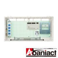 Abaniact 情報盤/ディープタイプ AD-888F-00 ■HUB付き/ブースタなし  最大有...