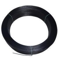 鉄ソフトバインド線 0.9mm (300m巻) 電線、ケーブルの結束や呼び線として使用できます。 線...