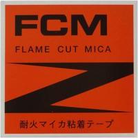 フジクラ 耐火マイカ粘着テープ 厚み:0.15mm×幅:19mm×長さ:5m  ・耐火電線の接続を行...