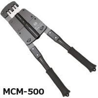 マーベル Mバーカッター MCM-500 全長:500mm 質量:1810g 切断可能寸法 CS-1...