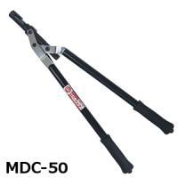 マーベル ダウンライト Mバーカッター MDC-50 全長:500mm 質量:1100g 切断可能寸...