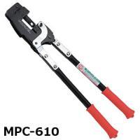 マーベル レースウェイパンチャー MPC-610 全長:580mm 質量:2500g 穴アケ能力:φ...