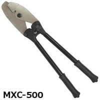 マーベル Cチャンカッター MXC-500 全長:500mm 質量:1690g 切断可能寸法 CC-...