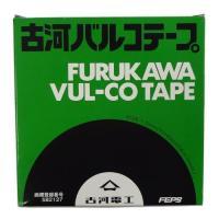 古河電工 バルコテープ40mm幅  (厚さ1.0mm/長さ10m)  【用途】 1.ゴム、プラスチッ...