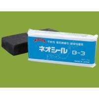 *用途*  電線・ガス管・クーラー配管等の壁貫通部の充填、防水・防塵処理等  <特長> ・粘着性に優...