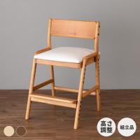キッズチェア 学習椅子 子供部屋 フィオーレ デスク チェア 組立品 (IS)