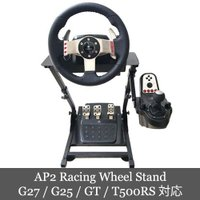◆ 取り付け可能機種 ・ Logitech G25/G27 Racing Wheel ・ Thrus...