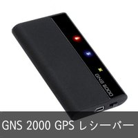 ▲ 対応機種 - iPod touch 2G, 3G, 4G - iPhone 3G, 3GS, 4...
