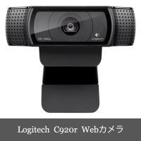 ・C920rはあらゆるネットワーク接続に対応 ・フルHD1080p動画および1500万画素の静止画像...