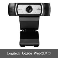 ・レンズ画角 : 90° ・画像センサー : 300万画素 ・ビデオ通話 : HD 1080p (1...