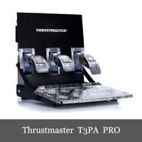 メーカー:Thrustmaster プラットフォーム:PS3/PS4/PC/XOne