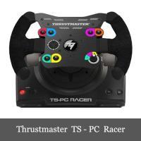 ▲ Thrustmaster TS-PC Servo Base - メタルトップカバー - 回転角度...
