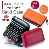 カードケース メンズ レディース 大容量 じゃばら 本革 スキミング防止 小銭入れ カード入れ