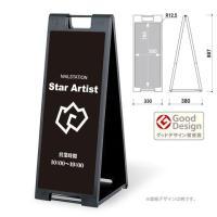 本体:ABS樹脂(耐候グレード) カラー:ブラック サイズ:幅330×高さ887×奥行380mm 表...