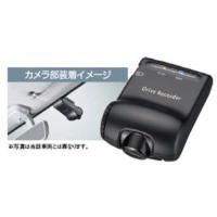 ドライブレコーダー  microSDカード(4GB)、SDアダプタ、取付キット同梱 取付位置:助手席...