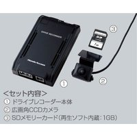 ドライブレコーダー/セット内容①本体②広画角CCDカメラ&a...
