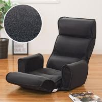 座椅子(肘掛け付・ハイバック・サイドポケット付き・低反発ウレタン・リクライニング・ブラック)