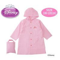 dbb6e5b56e013 Disney プリンセス レインコート 収納袋付き 子供 女の子 (メール便OK)  <<メール便ご利用方法>>□ご注文時の備考欄に必ず『メール便希望』とご記入ください。