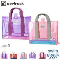 子供服 バッグ キッズ 韓国子供服 devirock プールバッグ トート 男の子 女の子 カバン 全12色 ワンサイズ ×送料無料 M0-0