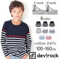 devirock 全8色♪Vネック&クルーネックパネルボーダー長袖Tシャツ ロンT カットソー 綿1...