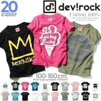DT 20柄から選べる♪パロディ&ロゴ&イラスト&スター&カモフラプリント半袖Tシャツ カットソー ...