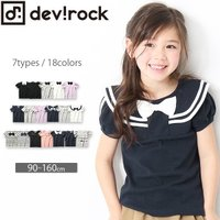 devirock 全18柄 リボン&肩フリル&ボーダー&セーラー半袖Tシャツ カットソー 韓国子供服...