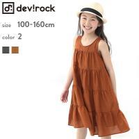 2215d401351bb 子供服 ワンピース キッズ 韓国子供服 devirock ティアードワンピース 女の子 トップス ノースリーブ 全2色