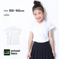 devirock 子供服 ポロシャツ キッズ 女児スクールポロシャツ 女の子 スクール おしゃれ 学校 M1-2