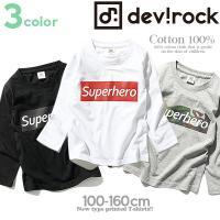 devirock ボックスロゴプリント長袖Tシャツ ロンT カットソー 韓国子供服 キッズ ジュニア...