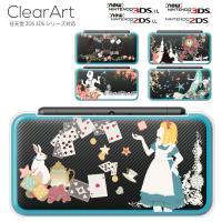 ■ニンテンドー2DS、3DSと3DS LL、NEW 3DSとNEW3DS LLの専用デザインケースで...