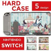 ニンテンドースイッチ 本体 ケース ニンテンドースイッチカバー Nintendo Switch カバー コントローラーケース
