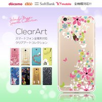 507SHケース スマホケース Android Oneカバー Y!mobile ケース/oar105...