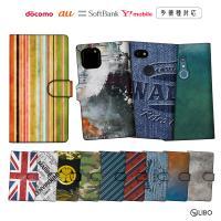 スマホケース 手帳型 全機種対応 iPhone XS iPhone XS Max iPhone XR...