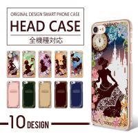 スマホケース iPhone7 透明 おしゃれ SO-05K HW-01K P20 Pro SCV39...