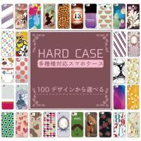 スマホケース iPhone7 透明 おしゃれ HW-01K P20 Pro SCV39 SC-03K...