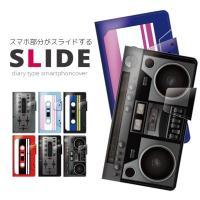 [商品説明]  スライド機構でカメラを保護します。 またサイズ内であれば様々なスマートフォン、音楽プ...