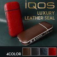 [商品説明]  貼り付け簡単iQOS専用スキンシールです。 高級PUレザー素材を使用した高級感のある...