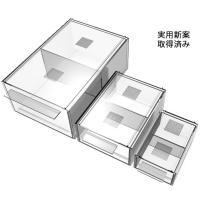 ■商品名:クリアケースZ-COM中サイズ ◎サイズ:H80×D200×W150 ◎取り外し可能なセパ...