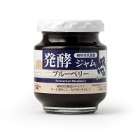 ■商品情報 ●商品名:発酵ブルーベリージャム ●名称:ブルーベリージャム ●原材料:乳酸菌発酵ブルー...