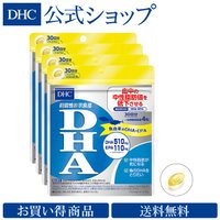 【 DHC 公式 最短即日発送 】 DHA 30日分 4個セット 機能性表示食品 | サプリメント サプリ オメガ3 EPA お買い得