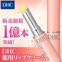 リーブバージンオイル配合で、うるおう唇に! 『DHC薬用リップクリーム』は、オリーブバージンオイルや...