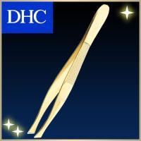 dhc 【メーカー直販】DHC毛抜き