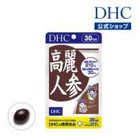 dhc サプリ 【メーカー直販】高麗人参 30日分 | サプリメント