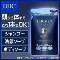 dhc 男性化粧品【メーカー直販】DHC MEN オールインワン ディープクレンジングウォッシュ 詰め替え用<全身洗浄料>