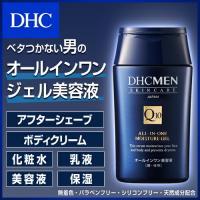 dhc 男性化粧品 化粧水 メンズ 【お買い得】【メーカー直販】DHC MEN オールインワン モイスチュアジェル<顔・体用美容液>