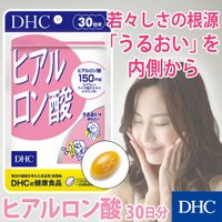 dhc サプリ ヒアルロン酸 【メーカー直販】 ヒアルロン酸 30日分 | サプリメント 美容サプリ