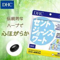dhc サプリ 【メーカー直販】 セントジョーンズワート 30日分 | サプリメント