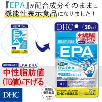 不飽和脂肪酸で、スムーズな流れの健康生活! EPA(エイコサペンタエン酸)は、イワシやサバなど青魚に...